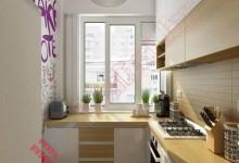 Маленькая кухня №09