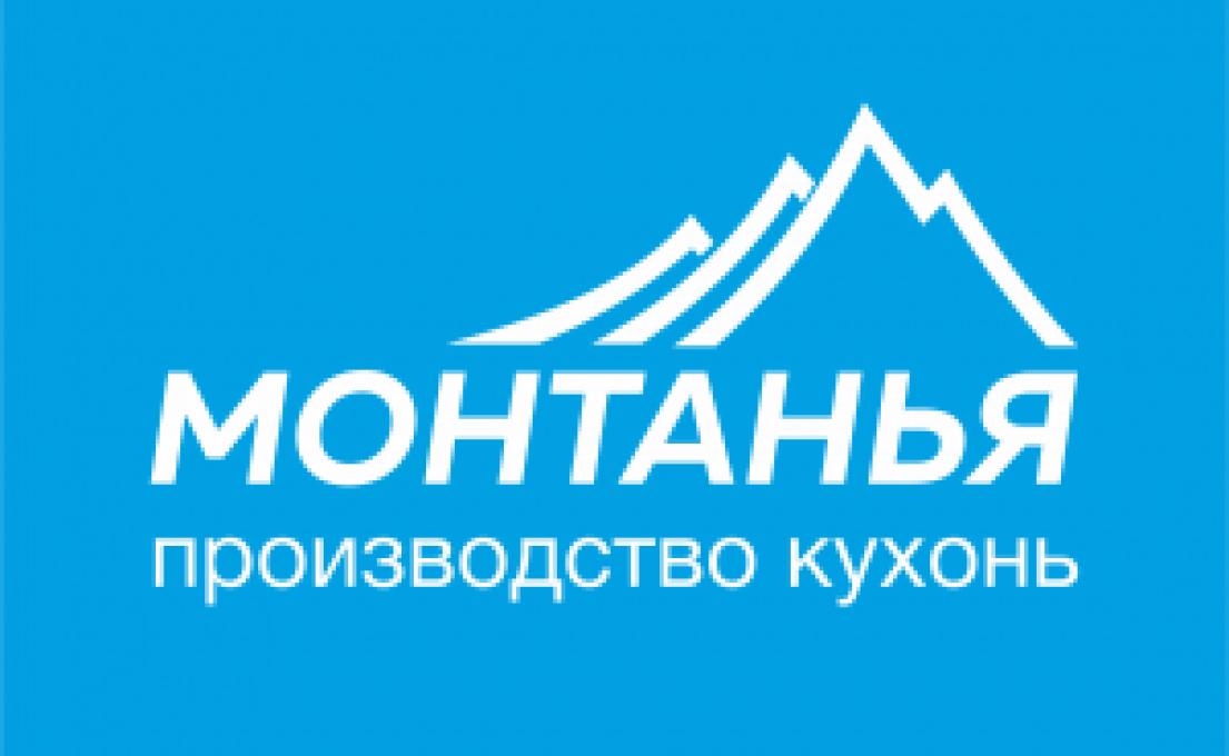 Кухни Монтанья на заказ в Минске